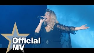 Download 鄭欣宜 Joyce Cheng - 無表面傷痕 Official MV - 官方完整版 Video