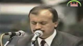 Download Merhum Üstad Hafız Ismail Biçer Ali Imran 144 - 148 Video