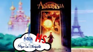 Download Disneyphile HS - 01 - Anastasia Video