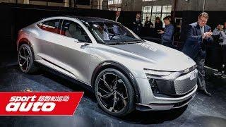 Download Audi e-tron Sportback concept // Designers explain Video