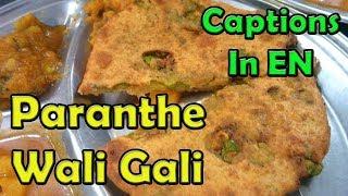 Download Paranthe Wali Gali chandni chowk | Street food paratha Video