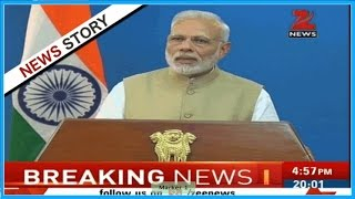 Download Watch: PM Modi's annoucement on discontinuing Rs 500, Rs 1000 currency notes Video