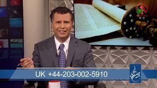 Download لماذا رفض اليهود والمسيحيون محمد؟ - الحلقة 9 - بكل وضوح - Alkarma tv Video
