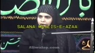 Download Ladies Salana Majlis e Aza Khanum Amber Zehra www Aliwalay com YouTube Video