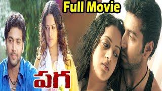 Download Paga Telugu Full Length Movie | Jayam Ravi | Bhavana | Latest Telugu Movie 2016 Video