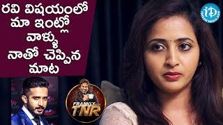 Download Lasya Reveals About What Her Family Members Said About Anchor Ravi | Frankly With TNR Video