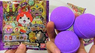 Download Yo-Kai Watch Bath Bomb Gold & Silver Challenge I want Rare Jibanyan! Video