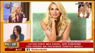 Download Youweekly.gr: Το υπονοούμενο για τη Σπυροπούλου στην εκπομπή της Καινούργιου Video