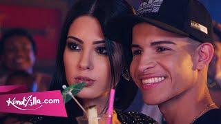 Download MC Mateus - Aquela Mina (KondZilla) Video