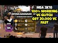 Download NBA 2K18 NEW UNLIMITED VC GLITCH 100% WORKS 30,000 VC FAST Video