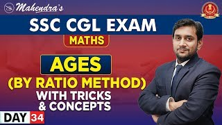 Download Ages | By Ratio Method | Maths | By Prabal Mahendras | SSC CGL | 9:00 am Video
