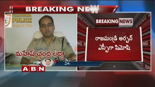 Download AP govt transfers 9 IPS officers | ABN Telugu Video