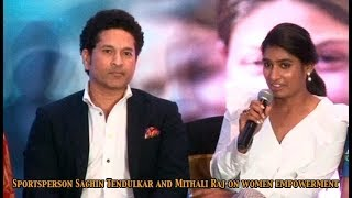 Download Sportsperson Sachin & Mithali Raj in a Panel Discussion on Role of Sports in Women Empowerment Video