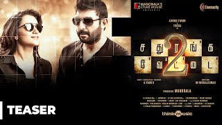Download Sathuranka Vettai 2 Official Teaser | Arvind Swamy, Trisha | Manobala Picture House & Cinema City Video