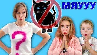 Download Мама НЕ РАЗРЕШАЕТ КОТЕНКА Свете и Богдану! Видео для детей Video