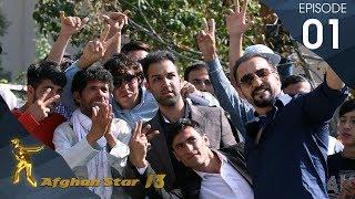 Download گزینش کابل - فصل سیزدهم ستاره افغان - قسمت ۰۱ / Kabul Auditions - Afghan Star S13 - Episode 01 Video