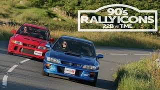 Download 90's Rally Icons - 22B vs TME Video
