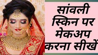 Download Bridal makeup on Dusky Skintone. Video