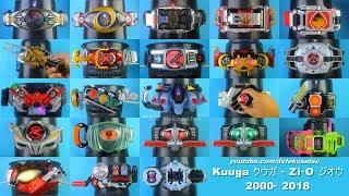 Download Heisei Kamen Rider 20th Anniversary, Kamen Rider Kuuga- Zi-O 仮面ライダークウガ- ジオウ 変身ベルト アークル- ジクウドライバー Video