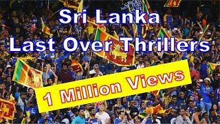 Download අපිට Heart Attack හැදුන ක්රිකට් මැච් (පළමු කොටස) - Sri Lanka Last Over Wins (Part 1) Video