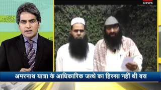 Download This is how Syed Salahuddin warned India before Amarnath Yatra Terror Attack Video
