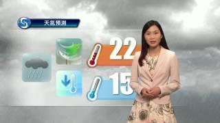 Download 黃昏天氣節目(11月22日下午6時) - 科學主任李鳳瑩 Video