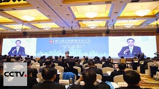 Download Global Health Promotion conference opens in Shanghai Video