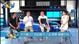 Download BMW M5三十年前就瞄準法拉利!? Super S Show episode1 Video