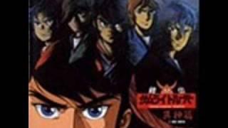 Download Track 2 - Samurai Heart Video