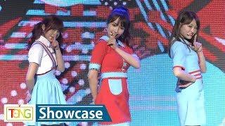 Download Honey Popcorn(허니팝콘) 'Pretty Lie' Showcase Stage (비비디바비디부, 미카미 유아, Yua Mikami) Video