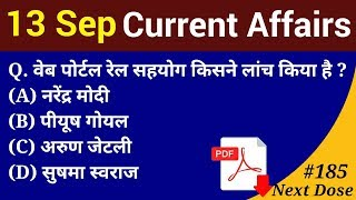 Download Next Dose #185 | 13 September 2018 Current Affairs | Daily Current Affairs | Current Affair In Hindi Video