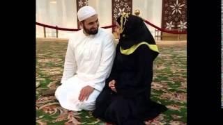 Download Kişin Xanima Hörmeti haqqda bir hedis Video