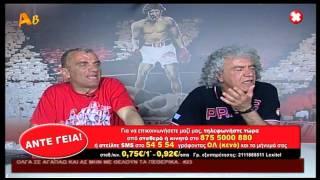 Download Tsoukalas-Xontre Video