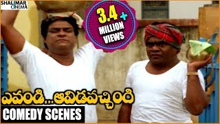 Download Evandi Aavida Vachindi Movie || Back To Back Comedy Scenes Part - 01 || Shobhan Babu,Vani Sri,Sarada Video