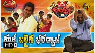 Download Extra Jabardasth | 11th November 2016 | Full Episode | ETV Telugu Video