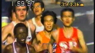 Download 1983 FUKUOKA INTERNATIONAL OPEN MARATHON CHAMPIONSHIP Video