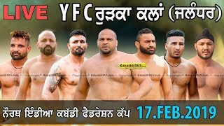 Download 🔴 [Live] YFC Rurka Kalan (Jalandhar) North India Kabaddi Federation Cup 17 Feb 2019 Video