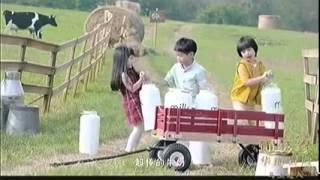Download Kimi, Joe & Grace Tỷ Tỷ Quảng Cáo Sữa QQ Video