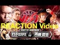 Download Reaction to NJPW Wrestle Kingdom 12 Main Event Okada vs. Naito Video