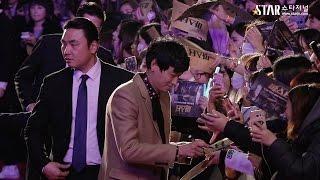 Download [스타영상] 팬서비스의 끝판왕 이병헌, 강동원, 김우빈, 엄지원, 진경의 영화 '마스터' 레드카펫 Video