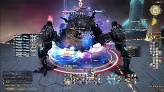 FFXIV - Sophia ex at level 70 Free Download Video MP4 3GP