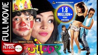 Download JOKER | JADUGAR 2 | जाेकर | जादुगर २ | Mahadev Tripathi | Shilpa Kharel | Dipen Shah Video