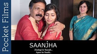 Download Hindi Short Film - Saanjha | A Touching Story Of Father And Daughter Relationship Video