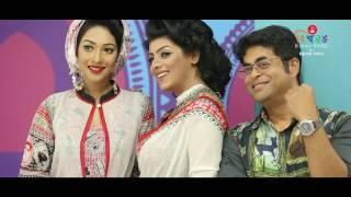 Download Bishwo Rang ঐতিহ্যে বাংলা সিনেমা Behind the Photo Shoot Video