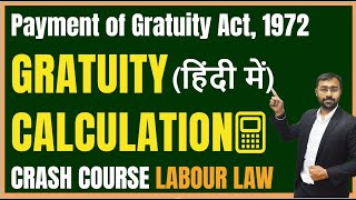 Download Easy Gratuity Calculation Formula 2018   How much gratuity money will I get? Video