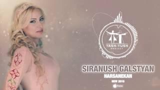 Download Siranush Galstyan - Hars em gnum | Harsi erg Video