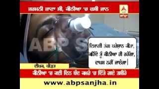 Download Jalandhar: Travel agent ditched, youth suffered from paralyses attack Video