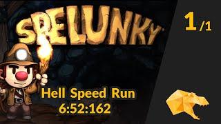 Download Spelunky Hell Speed Run - 6:52:162 Video