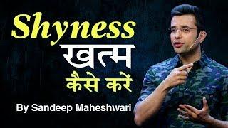 Download Shyness खत्म कैसे करें? By Sandeep Maheshwari Video