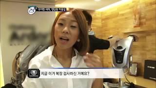 Download 엄격한 복장검사 F모드! 채널A 관찰카메라 24시간 28회 Video
